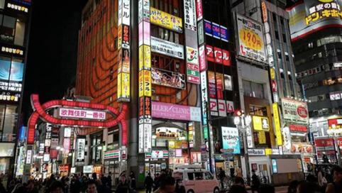 レペゼン歌舞伎町のお知らせ
